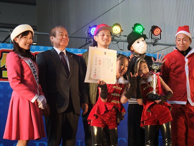 ダンスコンテスト表彰式2